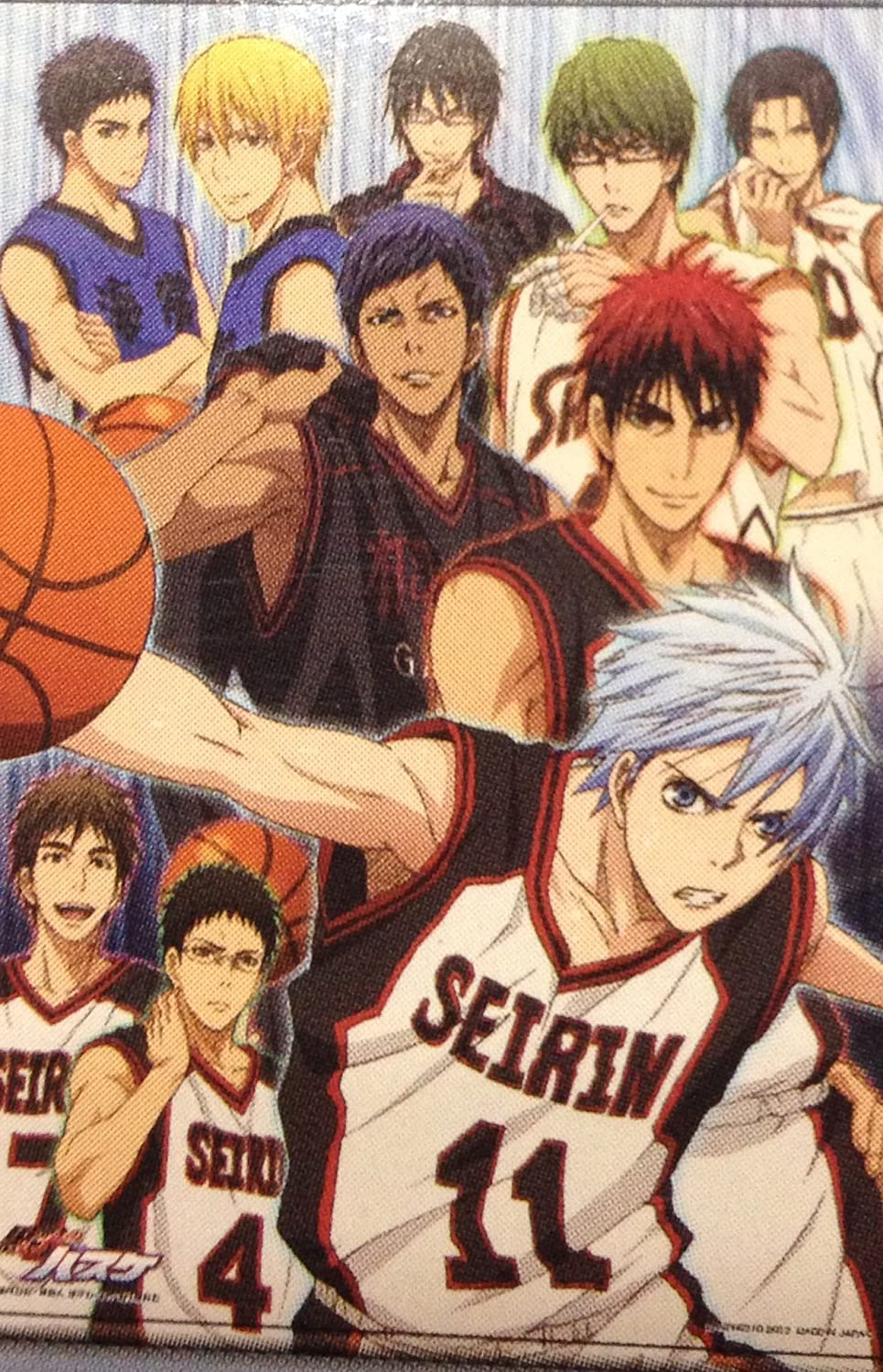 Basketball award last one special tapestry of lottery Kuroko most [one piece of article] (japan import) B00B2NH0EI Basketball Guter weltweiter Ruf   Großhandel