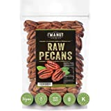 Raw Pecans Halves, 44oz (2.75 Pounds) Compares to Organic, NO PPO, Unpasteurized, 100% Natural, Extra Fancy, No Preservatives