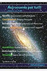 Astronomia per tutti: volume 12 (Italian Edition) Kindle Edition