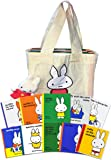 Miffy Collection with Plush Toy Dick Bruna 10 Books Set in a Bag Gift Pack
