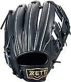 ZETT(ゼット) 硬式野球 プロステイタス グラブ (グローブ) セカンド・ショート用 右投げ用 日本製 BPROG760