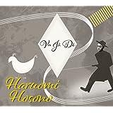【Amazon.co.jo限定】Vu Jà Dé(2CD)(オリジナルポストカードCタイプ付)