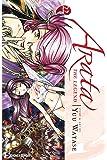 Arata: The Legend, Vol. 22