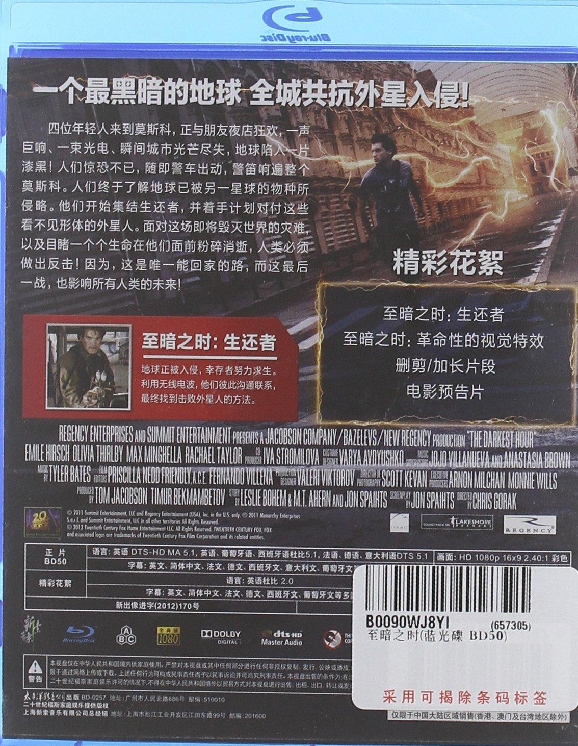 Amazon.com: 至暗之时(蓝光碟 BD50): Cine y TV