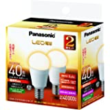 パナソニック LED電球 口金直径17mm 電球40W形相当 電球色相当(4.4W) 小型電球・広配光タイプ 2個入 密閉形器具対応 LDA4LGE17K40ESW2T