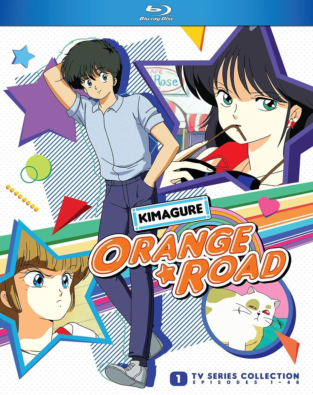 Kimagure Orange Road: Complete Tv Series 5 Blu-Ray Edizione: Stati ...