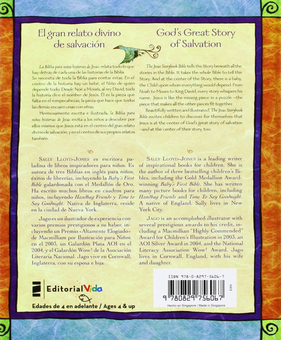 Biblia para niños, Historias de Jesús / The Jesus Storybook Bible: Cada historia susurra su nombre (Spanish Edition)