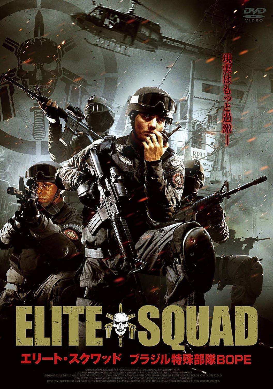 映画 特殊 部隊 R6Sの特殊部隊が登場する映画・ドラマ「10選」を紹介!【レインボーシックスシージ】