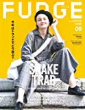 FUDGE -ファッジ- 2018年 9月号