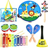 Kids Musical Instruments Set for Toddler 1- 3/Baby Music Toys /Infant 6-9-12-18 Months/ Children's Wooden Percussion kit…
