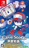 Nicalis Cave Story + NINTENDO SWITCH JAPANESE IMPORT REGION FREE