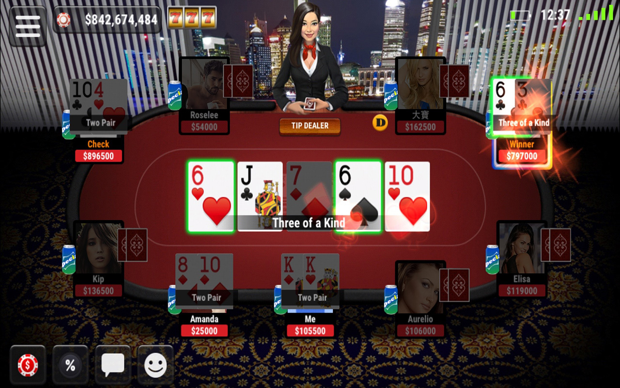 Poker with friends online free