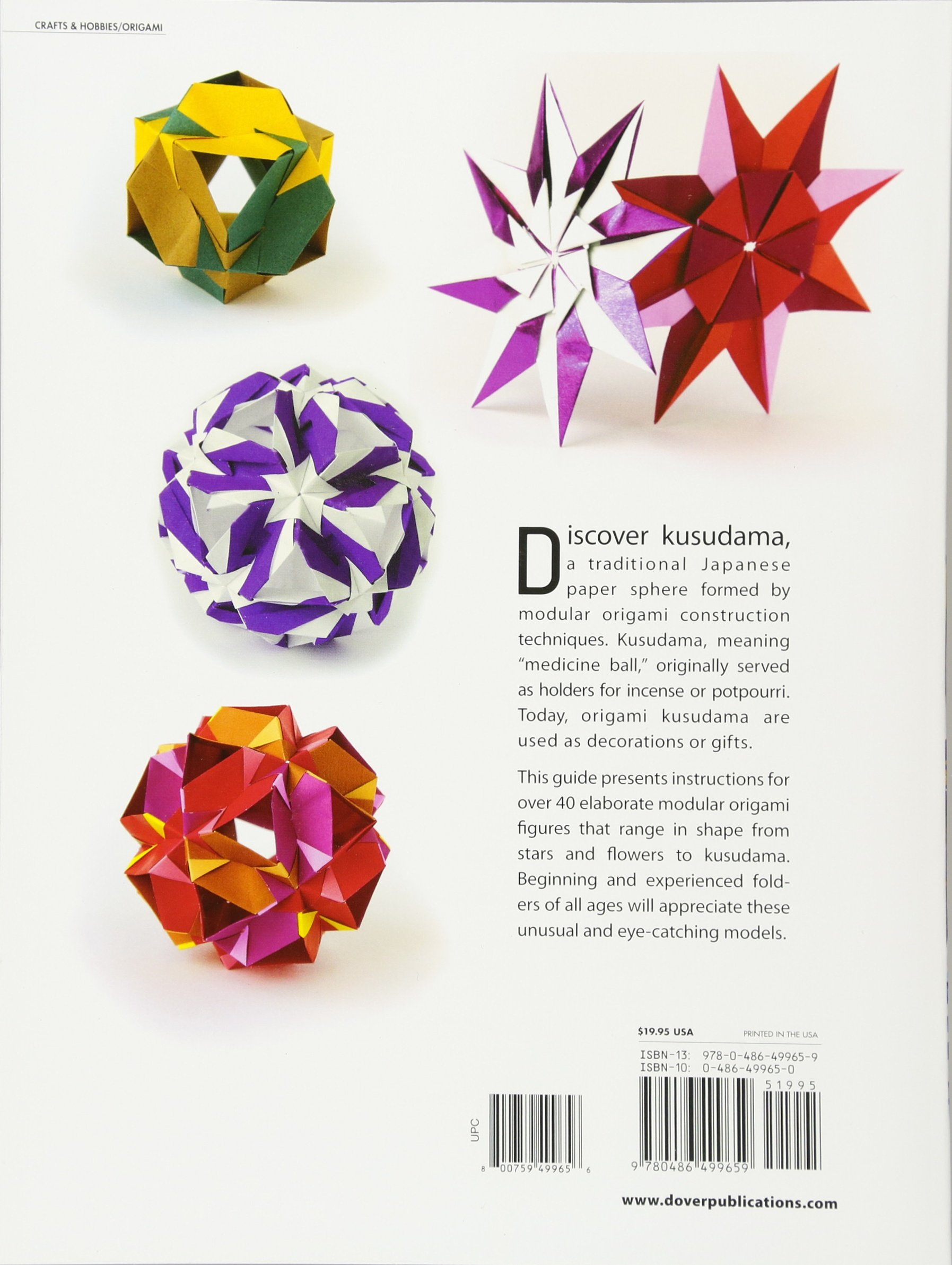 Amazon dover kusudama origami book dover books on papercraft amazon dover kusudama origami book dover books on papercraft and origami 8601420640399 ekaterina lukasheva books mightylinksfo