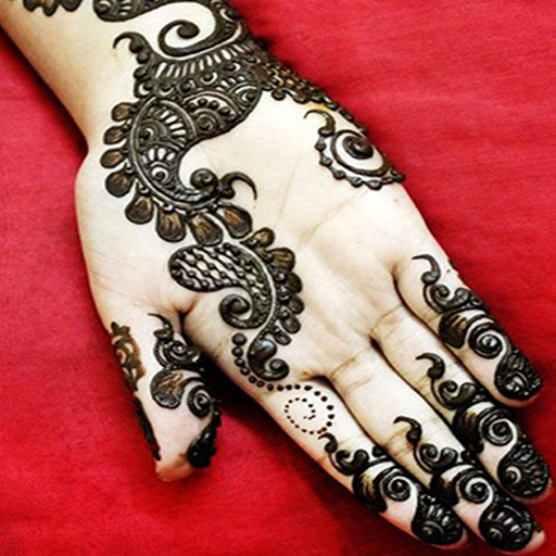 Amazon Com Arabic Mehndi Designs For Girls