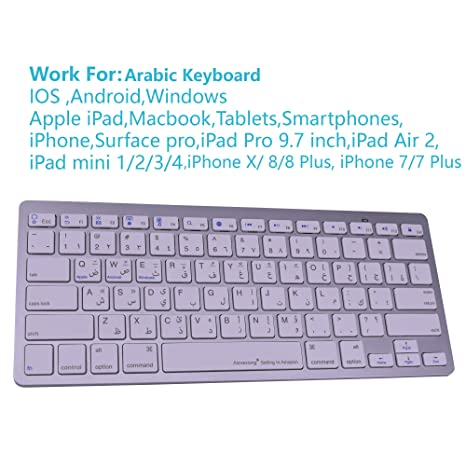 09fd7d547f3 Alovexiong Arabic Keyboard Wireless Bluetooth Shortcuts Keyboard Ultra Slim  Keyboard for Apple iMac/Android/