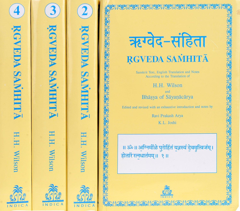 RGVEDA SAMHITA: Rig Veda in 4 Volumes (Sanskrit Text