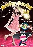 saku saku Ver.6.0/ミハラマジックと佐世保の石 [DVD]