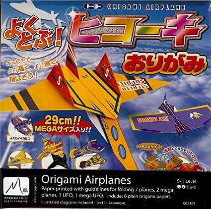 amazon com japanbargain origami paper airplane kit 9 styles