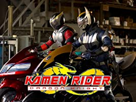 KAMEN RIDER DRAGON KNIGHT(吹替版)