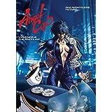 Angel Cop Complete OVA Series