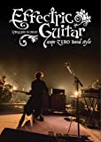 Effectric  Guitar  scape  ZERO  band  style [DVD]