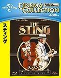 スティング[AmazonDVDコレクション] [Blu-ray]