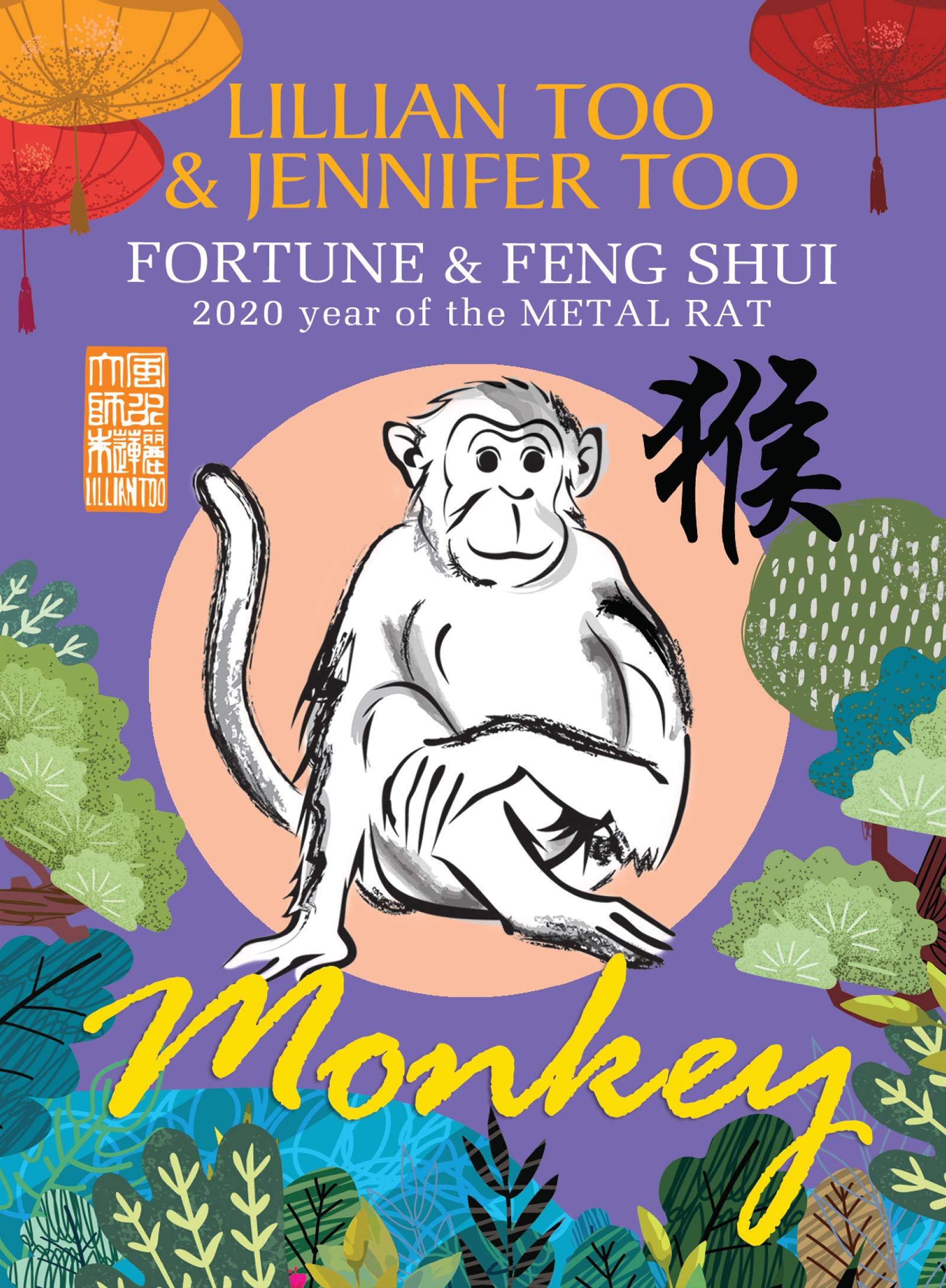Fortune And Feng Shui 2020 MONKEY  English Edition