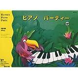 WP272J ピアノ パーティー C