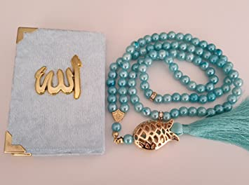 1X Gastgeschenke Tesbih Bebek Sekeri Mevlüt Mevlüd Allah Muhammed Gebetskette