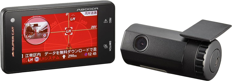 ユピテル レーダー探知機付きドライブレコーダー A800DR