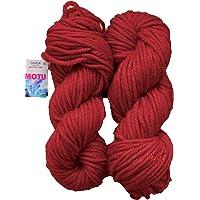 GANGA Knitting Yarn Thick Chunky Wool, Red 200 gm Best Used with Knitting Needles, Crochet Needles Wool Yarn for Knitting. by GANGA