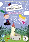 Ben and Holly's Little Kingdom: Holly's Magic Wand [DVD]
