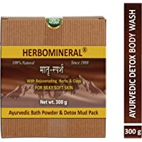 HERBOMINERAL Ayurvedic Bath Powder and Detox Body Pack – 300 Gm