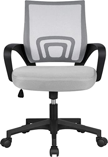 YAHEETECH Ergonomic Mesh Office Chair Gray Mid Back Ergonomic Computer Chair Desk Chair
