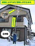 多機能雪降ろし&雪庇落とし&凍雪除去用ヘラセット6M 日本製2013年型角度調節付