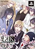 学園K -Wonderful School Days- V Edition 限定版 - PS Vita