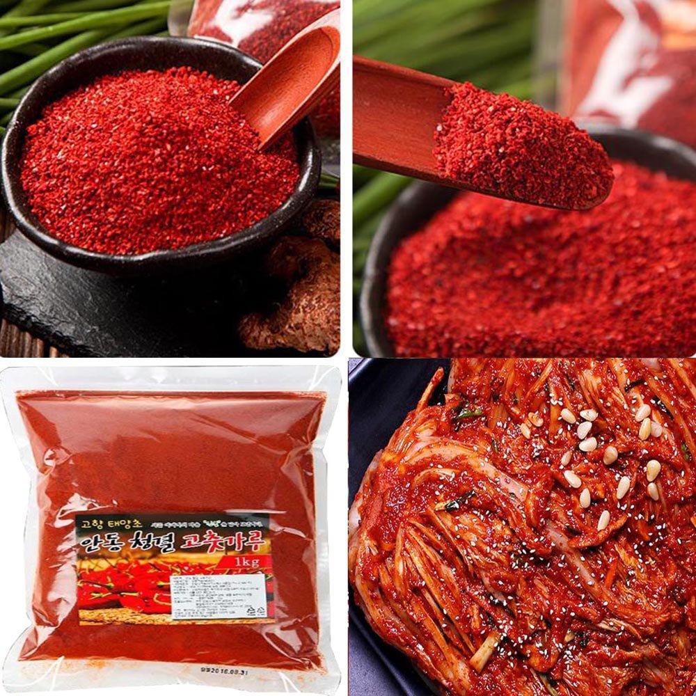 2017 Year Korean Sun Dried An-dong 안동 태양초 Cheong Yang 100% 청양고추 VERY HOT SPICY Red Pepper Powder Chili Powder 고추가루 17.63 oz(500g) Coarse Flakes