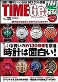 TIMEGear vol.23 (CARTOPMOOK)