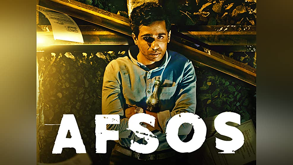 Afsos - Season 1 (Tamil)