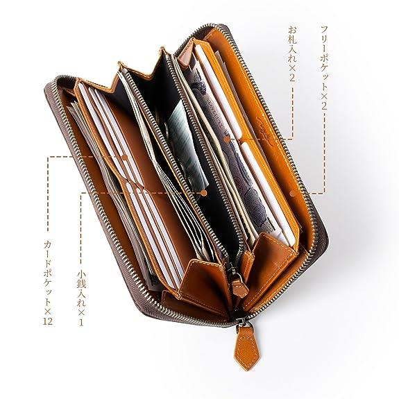 e60bd962ea6b Amazon   (ポヨリー) POYOLEE 財布 メンズ 長財布 本革 ラウンドファスナー 大容量 人気 金運財布 紳士ブランド イエロー   財布
