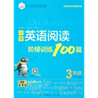(思脉图书) 小学英语阅读阶梯训练100篇:三年级