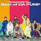 THANX!!!!!!! Neo Best of DA PUMP