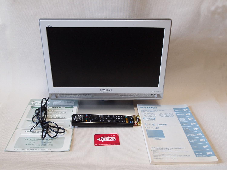 MITSUBISHI三菱 19インチハイビジョン液晶テレビLCD-19MX30S B01NBYQPF1