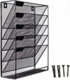 Mesh Wall Mounted Hanging Mail Document File Holder Organizer Tray - 5 Tier/Compartment Vertical
