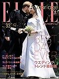 ELLE mariage No.33 (FG MOOK)