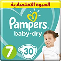 Pampers Baby Dry Diapers, Size 7, 15+ kg, 30 Count