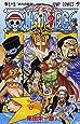 ONE PIECE 75 (ジャンプコミックス)