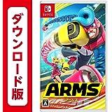 ARMS|オンラインコード版(ニンテンドーソフトカタログクーポンキャンペーン500円OFF対象[2019年2月28日まで])