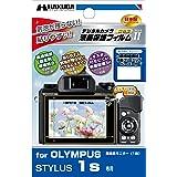 HAKUBA 液晶保護フィルム MarkII OLYMPUS STYLUS 1s用 DGF-O1S