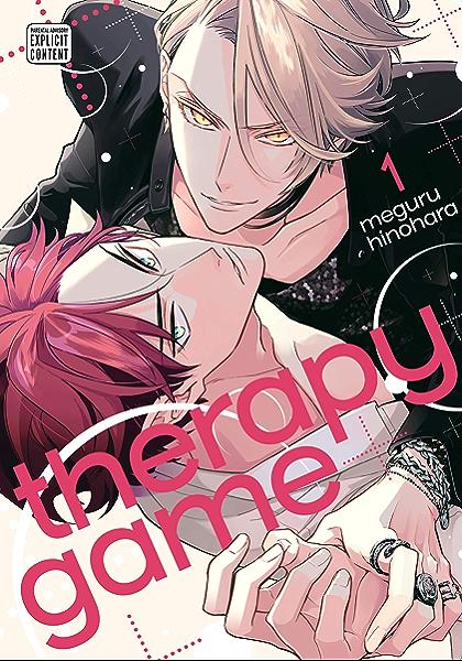 Amazon Com Therapy Game Vol 1 Yaoi Manga Ebook Hinohara Meguru Kindle Store